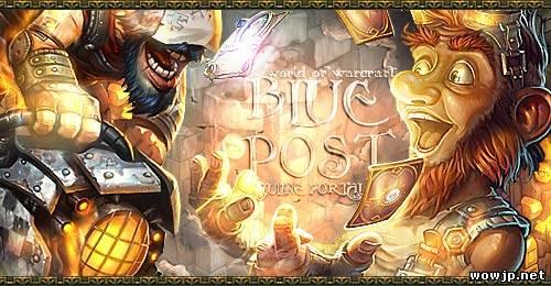 Дорога на BlizzCon: отборочные игры World of Warcraft Arena Tournament в Европе