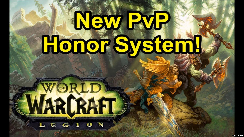 World of Warcraft Legion: PvP - его будущее