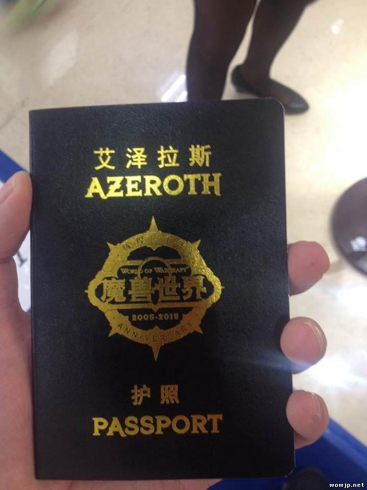 Паспортные дела: Прописка в Азероте