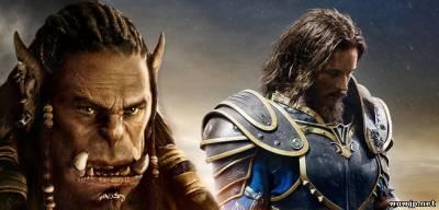 """Warcraft - """"проблемный фильм"""" S63661574"""