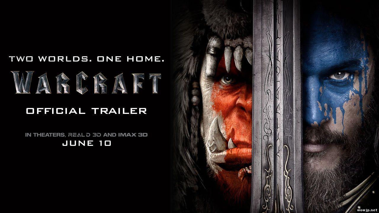 В Британии Фильм Warcraft выйдет раньше, чем в США