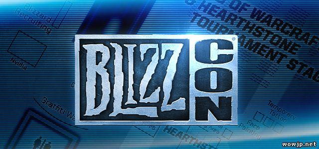Программа и схема площадок BlizzCon 2014
