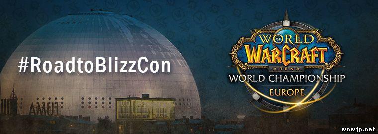 Финал турнира European World of Warcraft Arena Tournament