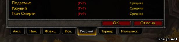 Снятие ограничений для русскоязычных аккаунтов