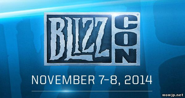 Трансляция BlizzCon 2014 54832417