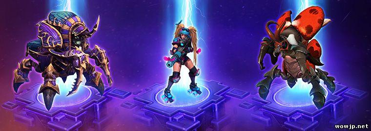 Heroes of the Storm: Еженедельные скидки