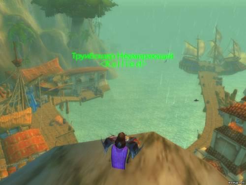 Где находиться пиратская бухта