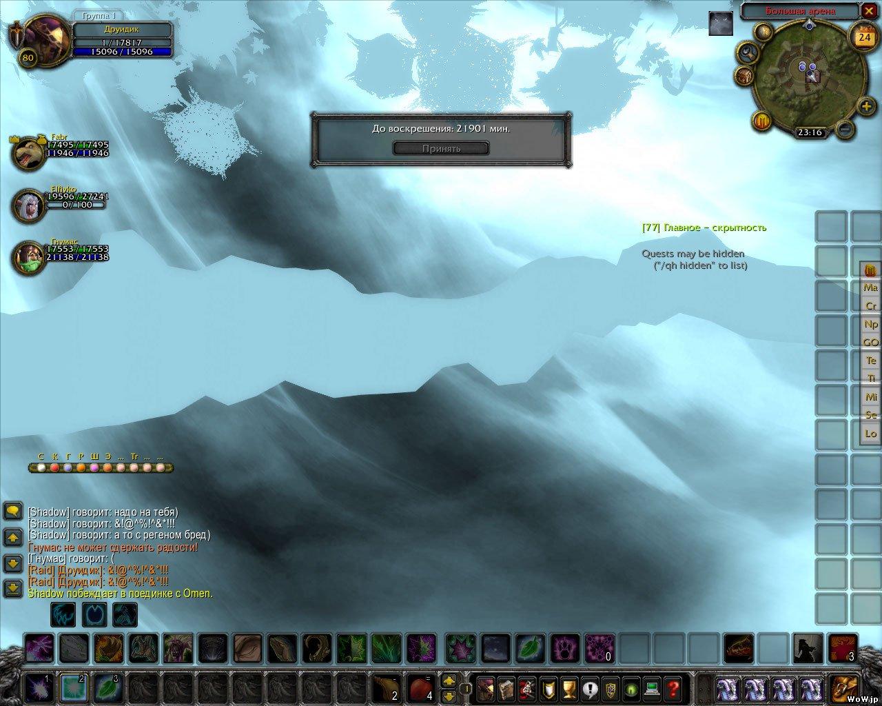 Warlords of Draenor: PvP теперь требует активации на PvE серверах