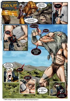 Комиксы онлайн 3д 69664 фотография