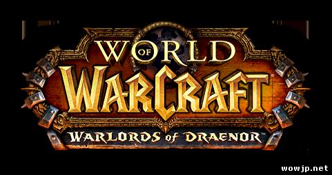Логотипы дополнений World of Warcraft 40602218