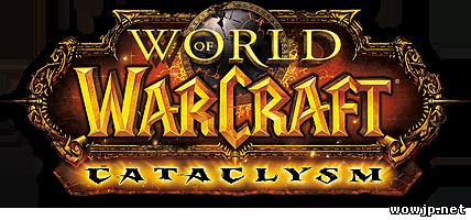 Логотипы дополнений World of Warcraft 41346149