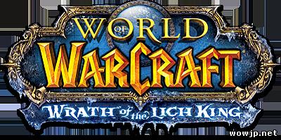 Логотипы дополнений World of Warcraft 73411989