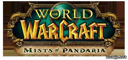 Логотипы дополнений World of Warcraft 77046357